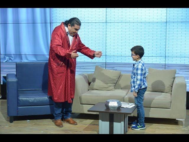 Idhak Maana | كي يجيك طفل غني يخطب بنتك