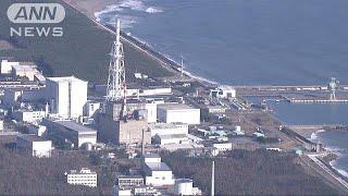 原発再稼働見通せず・・・日本原電が減収減益(19/05/24)