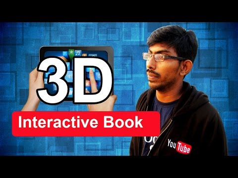 How to view books in Interactive 3D form - Tamil Techguruji