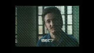映画「デッドマン・ウォーキング」日本版劇場予告