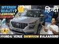 Hyundai Venue Showroom Walk-around हिन्दी | Interior Quality, Legroom, Comfort, Boot Space & Design