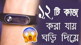 আধুনিক ঘড়ি Best Smart Watch BD m3 Review Band by Himun Chakma