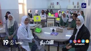وزيرا التربية والاشغال يفتتحان مدرسة حي الكرامة الأساسية - (9-11-2017)