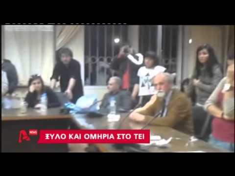 Newsbeast.gr - Επεισόδια στο ΤΕΙ Πάτρας