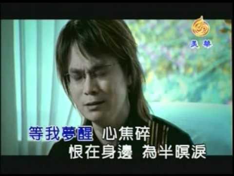 情字恨少年,李明洋,Qing zhi hen shao nian, Li ming yang,KTV,Karaoke
