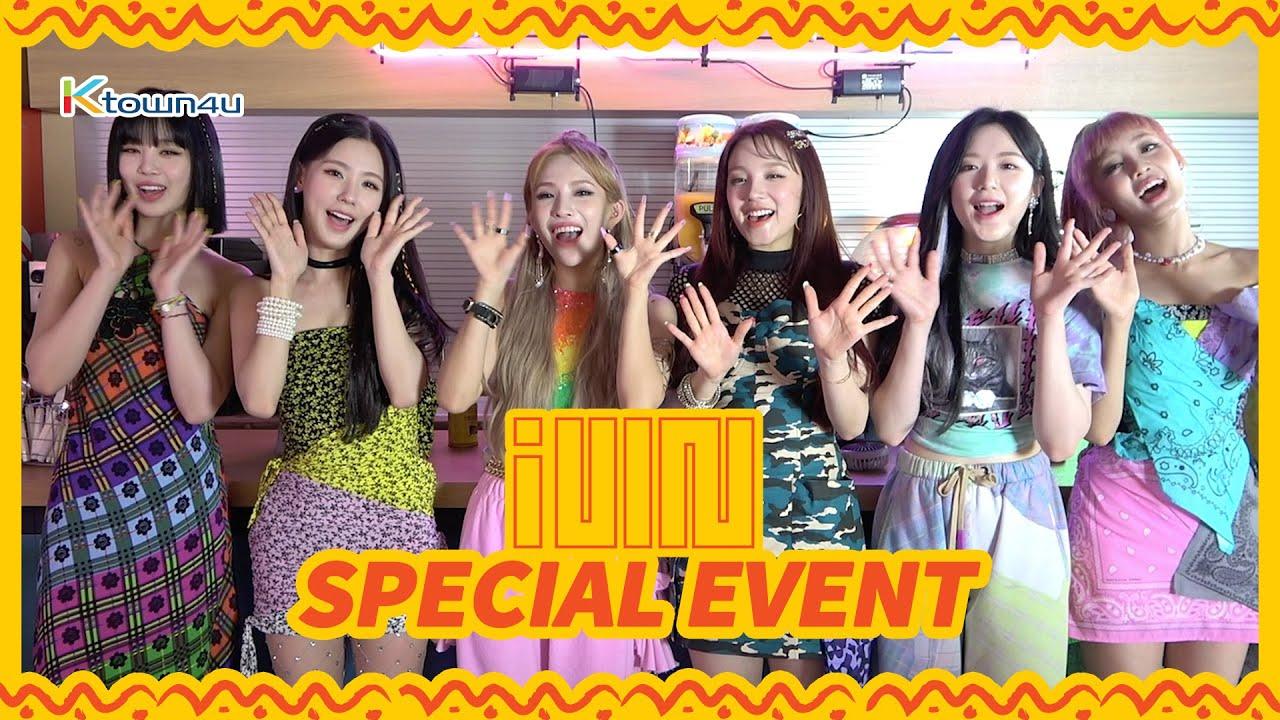 ⭐️ (G)-IDLE x Ktown4u Special Event ⭐️