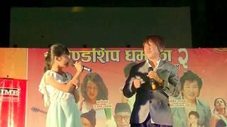 Sagar Sari Chokho Maya / Rajesh Payal Rai - Teriya Fauji Magar /Live In Malesiya