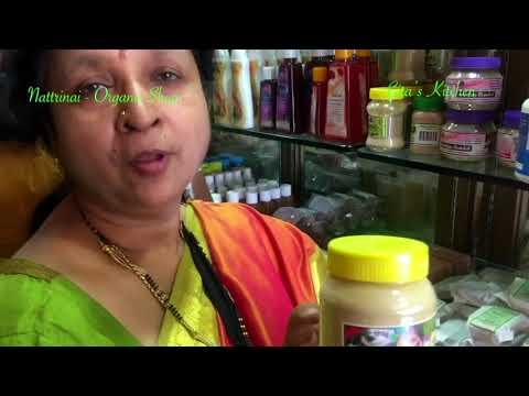 Nattrinai    Organic Food Store
