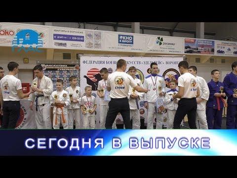 Борисоглебск Сегодня 28 февраля 2018 года