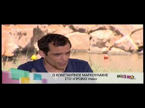 GOVASTILETO.GR: Ο Κωνσταντίνος Μαρκουλάκης για κατάθλιψη