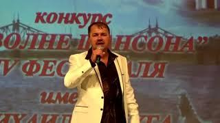 Владимир Коковин - Девяностые (авторская песня)