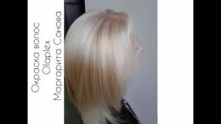 Осветление волос.  Стилист-колорист Маргарита Сонова(, 2016-04-19T22:00:07.000Z)