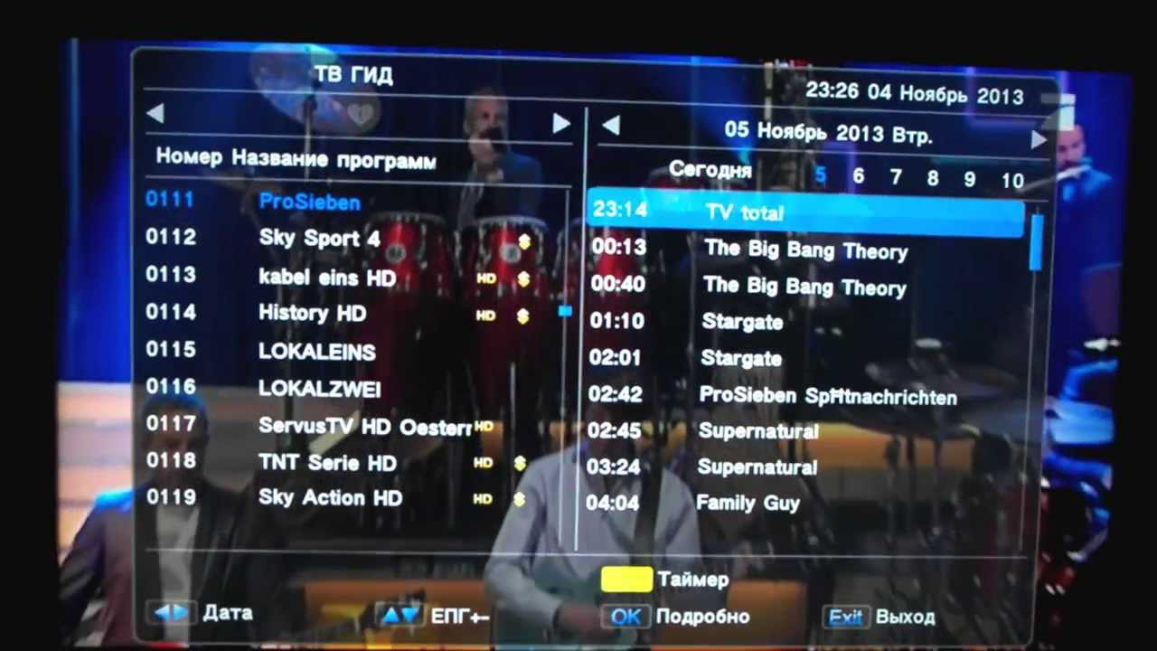 Best 5 Hd Sat Smart Tv Hd Android 4 2 Sat Receiver