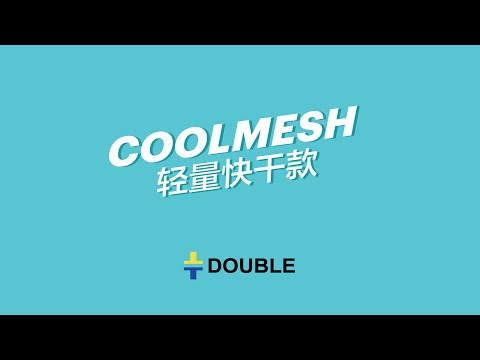 【DoubleMalaysia】COOLMESH Chest Binder 束胸衣