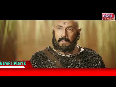 Bahu bali full movie