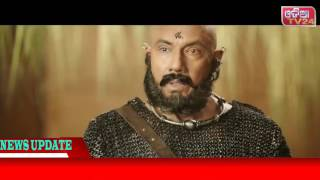 vuclip Bahu bali full movie
