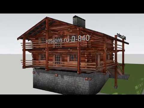Деревянный дом под старину Б-840 #ростерн, #проекты #дома #брус #бревно#фундамент #строительство