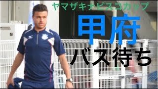 ジュビロ磐田-ヴァンフォーレ甲府 ヤマハスタジアム.