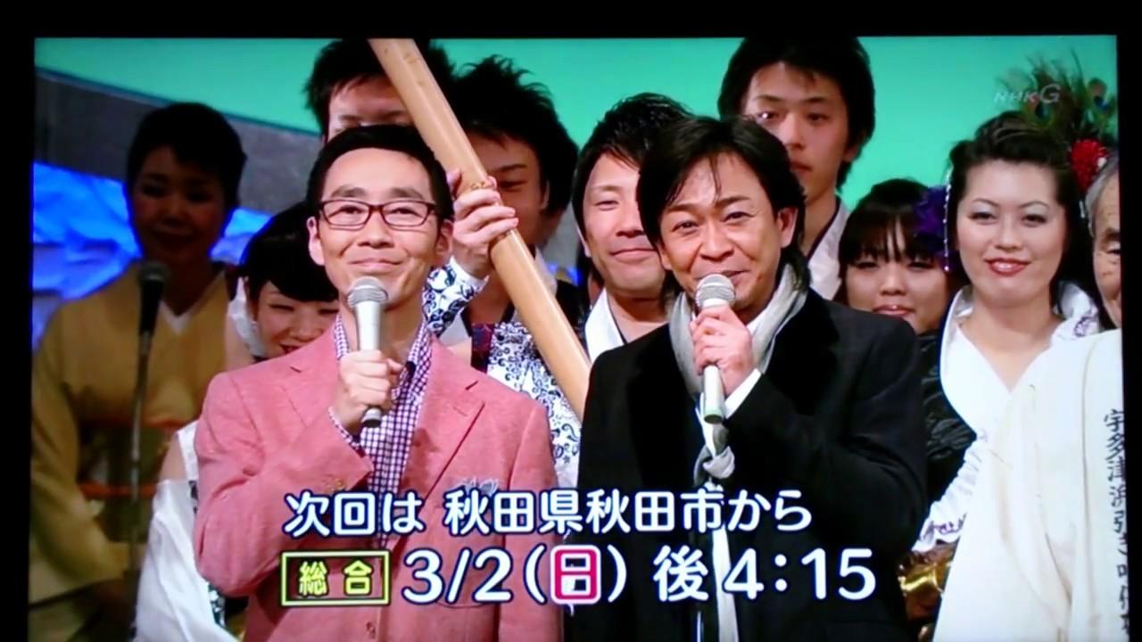 2014.2.2 NHK総合 民謡魂 ~ふる...