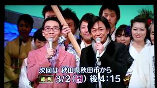 2014.2.2 NHK総合 民謡魂 ~ふるさとの唄~ 月下桜舞連出演「正調よさこい」