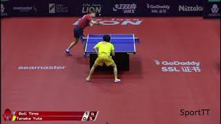 Timo Boll vs Yuta Tanaka [ Japan Open 2018 ]