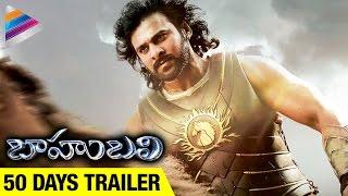 Baahubali 50 Days Trailer | Prabhas | Rana | Anushka | Tamanna | SS Rajamouli | Telugu Filmnagar