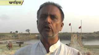 Frustrated by false promises of politicians, villagers collectively construct bridge on Ganga