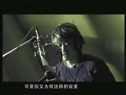 Gift Beijing China Rock Music All Stars Celebrate Life Love