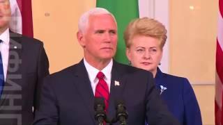 Майк Пенс назвал Россию угрозой странам Балтии