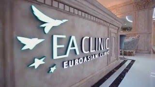 Евразийская клиника.EA CLINIC - сеть медицинских центров(Евразийская клиника — сеть многопрофильных медицинских центров, расположенных в самом центре Москвы...., 2016-04-01T13:44:47.000Z)