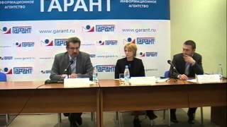 Круглый стол: «Защита авторских и смежных прав в информационно-телекоммуникационных сетях»
