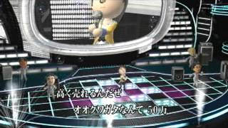 Wii U x Joysound Karaoke - Otokono Roman