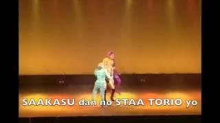 Sera Myu - Amazon Kara Circus Dan ga Yatte Kita (Shin Densetsu Kourin) (Karaoke)