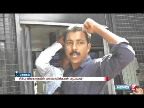 Maoist's On Simbu's Beep Song Controversy | Tamil Nadu | News7 Tamil