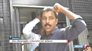 Maoist's on Simbu's Beep Song controversy   Tamil Nadu   News7 Tamil