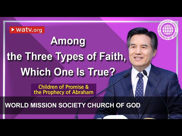 Children of Promise & the Prophecy of Abraham 【 WMSCOG, Ahnsahnghong, God the Mother 】