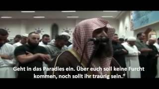 New Mohammed al Luhaidan Sure 7:44-52  Allahu Akbar HD
