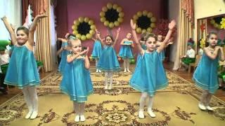 Танец Капельки Видео Валерии Вержаковой