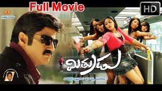 Lion Balakrishna Mitrudu Full Length Telugu Movie || DVD Rip..