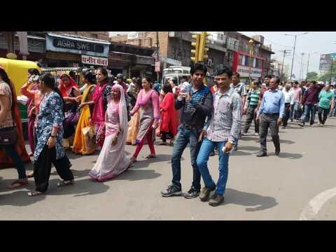 JODHPUR: bank unions, unions on strike, bank strike at jodhpur