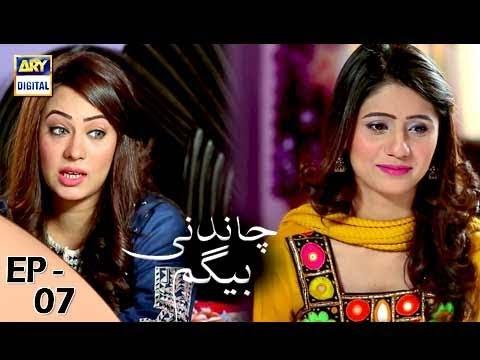 Chandni Begum - Episode 07 - 10th October 2017 - ARY Digital Drama