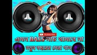 Bolo_Tara_Ra_Ra(Happy_New_Specker_Blast_Mix)-Dj NM PRESENT