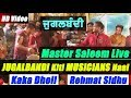Master Saleem New Live    New Ganesh Vandna   #JugalBandi With #Musicians   Master Saleem Live 2019