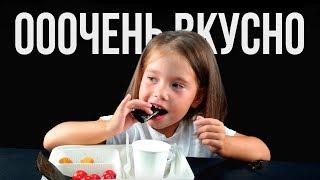 Дети пробуют школьные обеды со всего мира