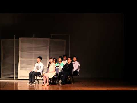 Hong Kong Baptisti University Mandarin Drama Club 2013-14 Anual Performance