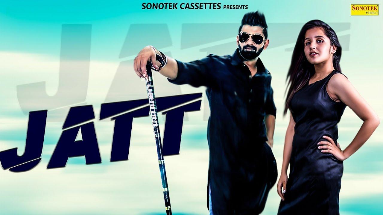 Jatt | Dev Chauhan | Gauri Yadav | New Punjabi Songs 2018 | Latest Songs  2018 | Sonotek Punjabi
