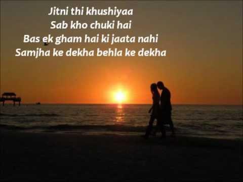 Sonu Nigam & Alka Yagnik - Kabhi Alvida Naa Kehna Lyrics