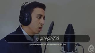 من سورة ص | (اصْبِرْ عَلَىٰ مَا يَقُولُونَ) 💔| أحمد الشافعي
