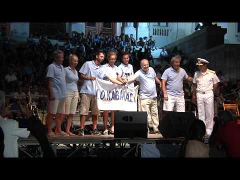 Απονομές Aegean Regatta 2012