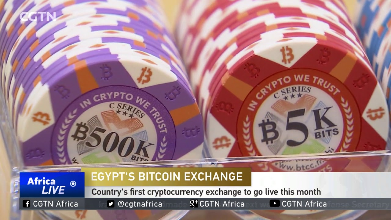 the first cryptocurrency exchange